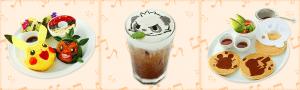 Pokémon Café prodotti 3