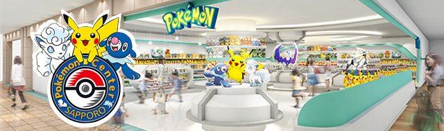 pokemon-center-sapporo
