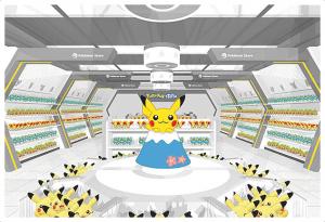 Pokémon Store Gotenba