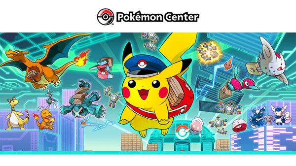 PokémonCenterOnline