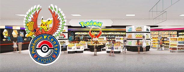 Il Pokémon Center di Kyoto verrà aperto il 16 Marzo 2016.