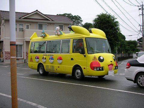 Pokemonbus2