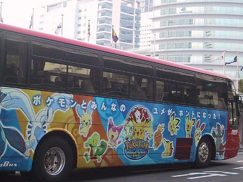 Pokémonbus3