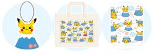 Prodotti Pokémon Store Gotenba