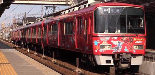 Questo treno rosso sgargiante pubblicizza il diciassettesimo film Pokémon.
