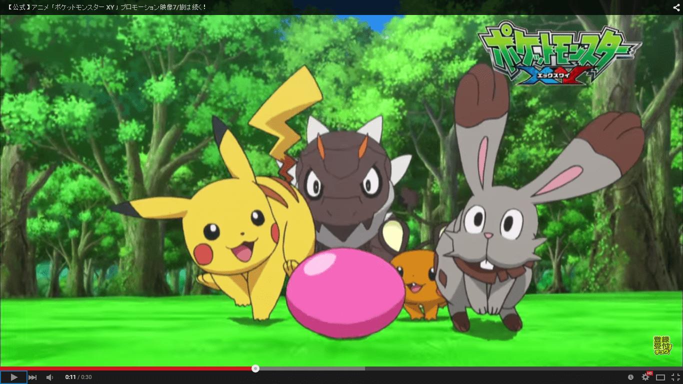 Pikachu Vs Pokemon Bunnelby Kalos, Donde Los Sueños Y Las