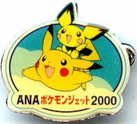 Pokémon Jet 1998