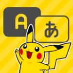 Learn English With Pokémon: Bilingual XY Scope