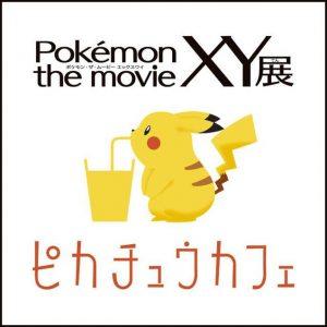 Logo del Pikachu Cafè