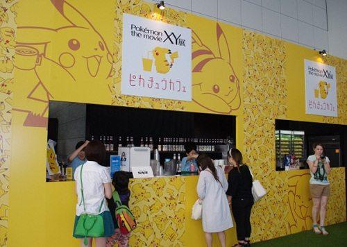 Pikachu Cafè