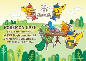Pokémon cafe singapore