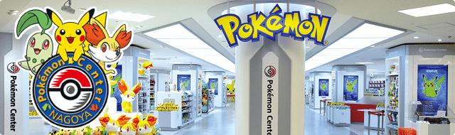 Il Pokémon Center di Nagoya venne aperto il 22 ottobre 2002.