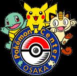 L'originale Pokémon Center di Osaka, aperto il 14 Novembre 1998 venne chiuso definitivamente il 23 Novembre 2010.