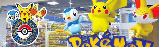 Il Pokémon Center di Sapporo fu aperto per la prima volta il 1° Giugno 2005, per poi chiudere il 2 Ottobre dello stesso anno. Esattamente un anno dopo l'inaugurazione, il 1° Giugno 2006, venne aperto nuovamente e poi chiuso il 29 Ottobre. Dal 6 Marzo 2008 il negozio è aperto regolarmente.
