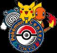 L'originale Pokémon Center di Tokyo, aperto il 25 aprile 1998, venne chiuso definitivamente il 16 luglio 2007.
