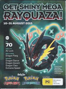 Australia_Shiny_Rayquaza_code_card