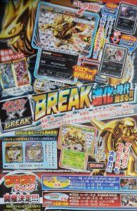 Chesnaught BREAK e Chesnaught (illustrazione coperta)