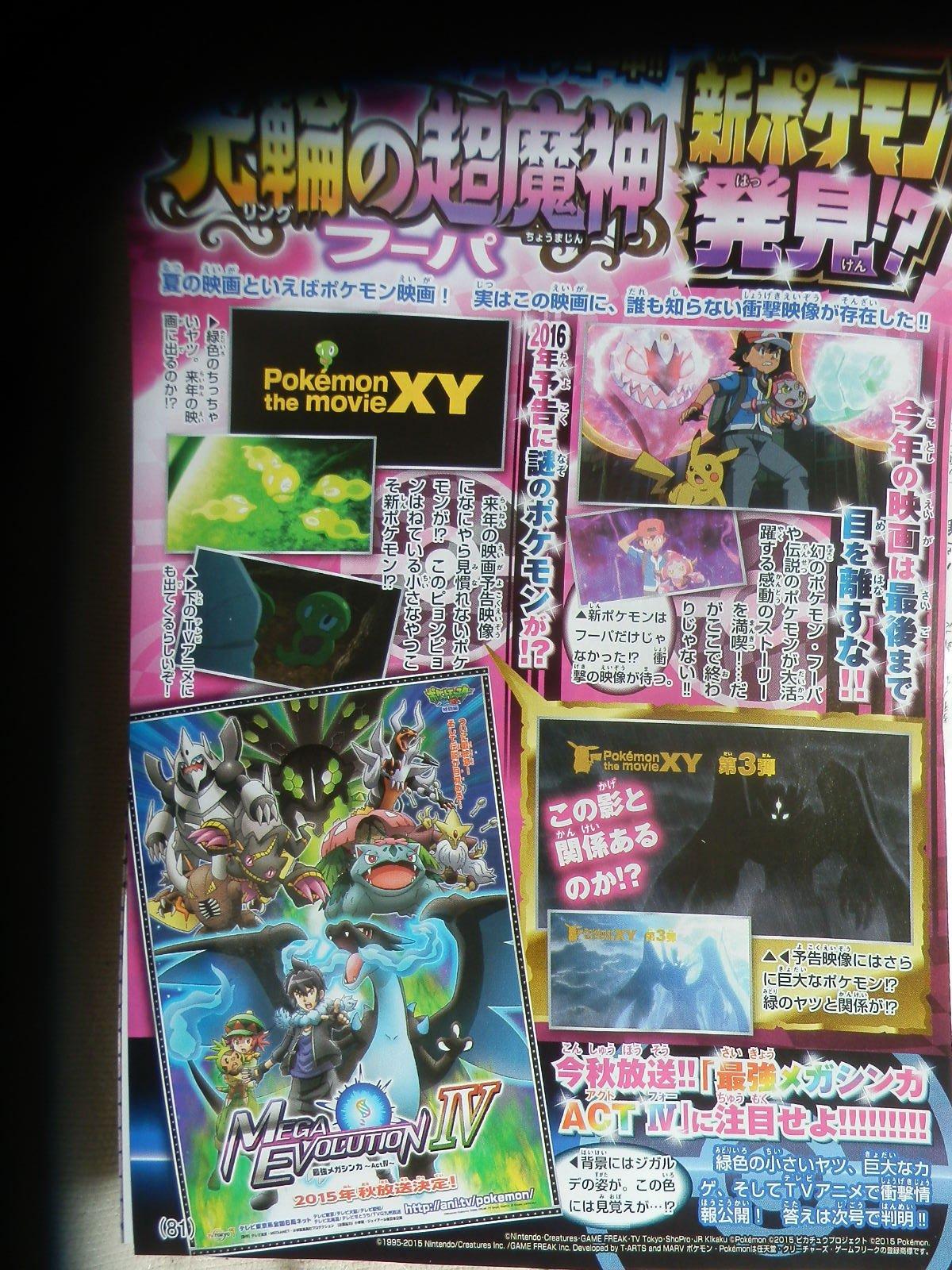CoroCoro New Pokémon Zygarde