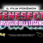 Il film di Genesect in streaming gratuito su TV Pokémon!