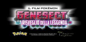 Film_genesect