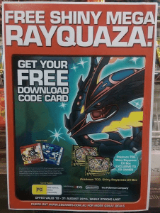 Shiny_Rayquaza_Australia_poster