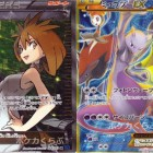Tutte le carte di XY – Red Flash e Blue Impact!
