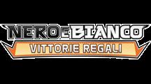 bw03-logo