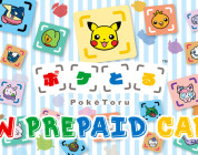 Arrivano in Giappone le carte prepagate a tema Pokémon Shuffle!