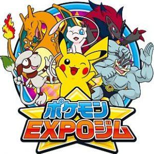 Logo del Pokémon Expo Gym