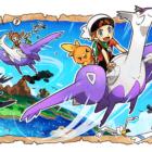 Pokémon Rubino Omega e Zaffiro Alpha Ipervolo