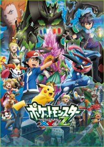 Pokémon_xyz_poster