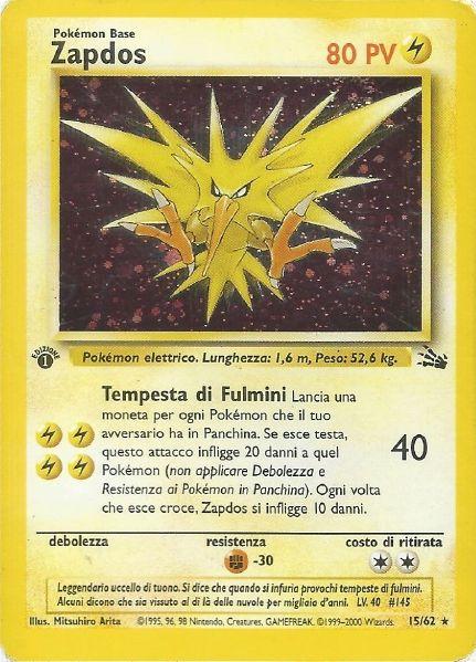 fossil pok233mon millennium