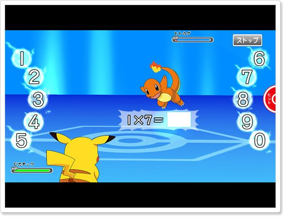 applicazione Pokémon - schermata tasti