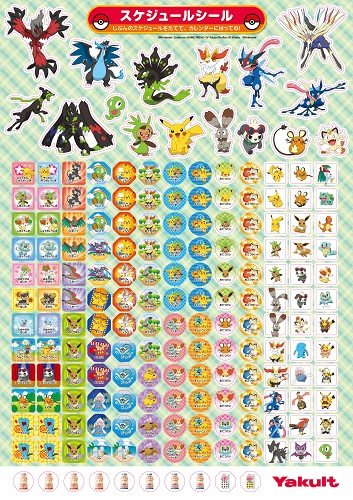 Calendario Giapponese.Ecco Il Calendario Giapponese Dei Pokemon Dell Anno 2016