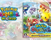 È in arrivo in Giappone la versione fisica di Pokémon Rumble World!