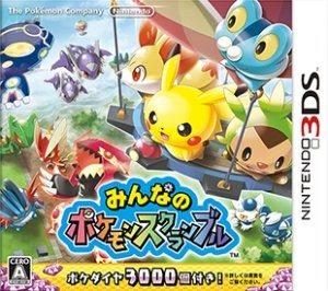 pokémon rumble world box