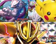 Nuove carte promozionali: Empoleon BREAK, Pikachu e Mewtwo!