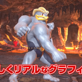 trailer-Pokken-Tournament2
