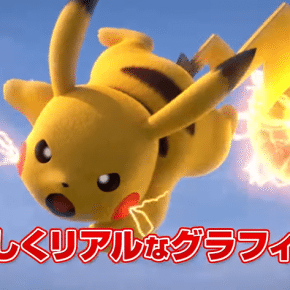 trailer-Pokken-Tournament