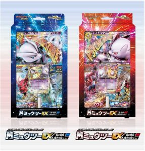M-Mewtwo-EX-Blisters