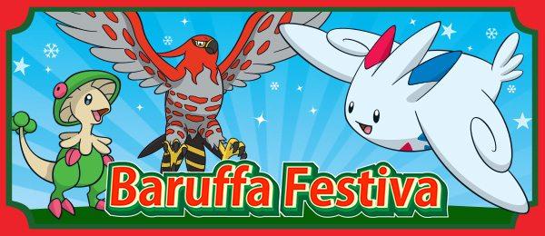 baruffa_festiva.jpg