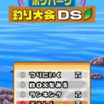 PokéPark: Fishing Rally DS