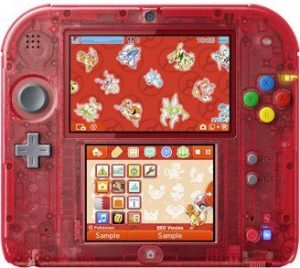 2ds_rosso