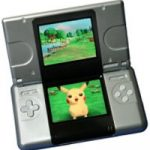 Pikachu: DS Tech Demo