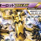 Trevenant BREAK, Espeon-EX ed altre carte di Rage of the Broken Skies!