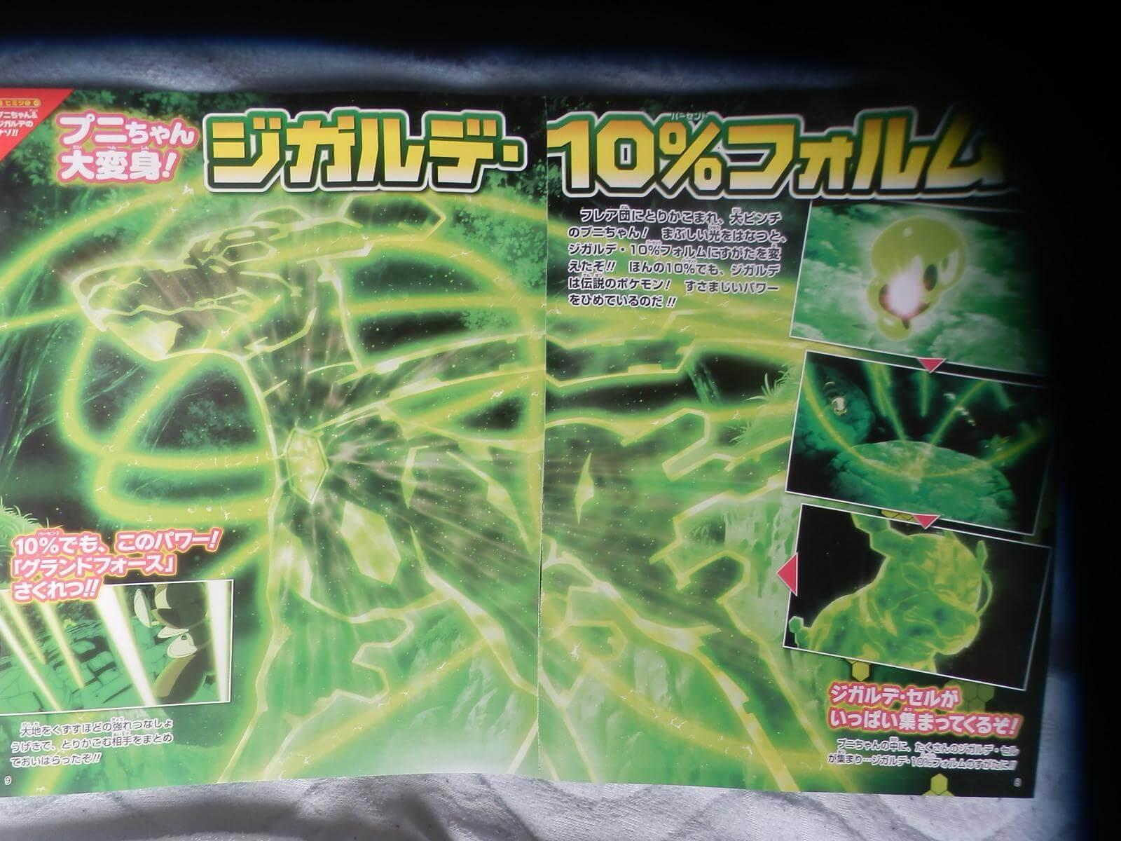 Zygarde Forma 10% Pokémon XY & Z