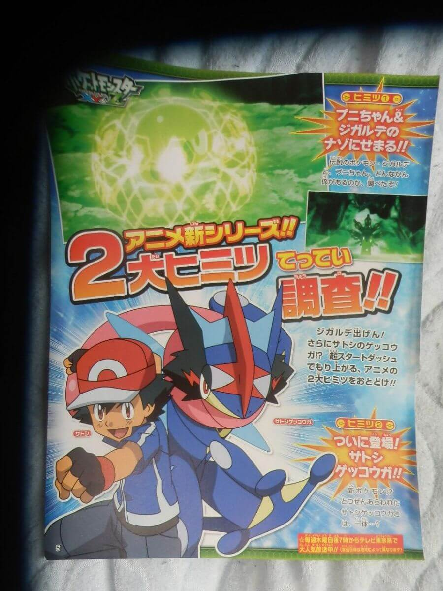 Famitsu scan Zygarde 2