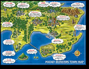 mappa anniversario Pokémon