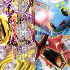 Tre nuove carte dell'espansione XY – Turbocrash!