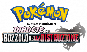 logo Diancie ed il bozzolo della distruzione